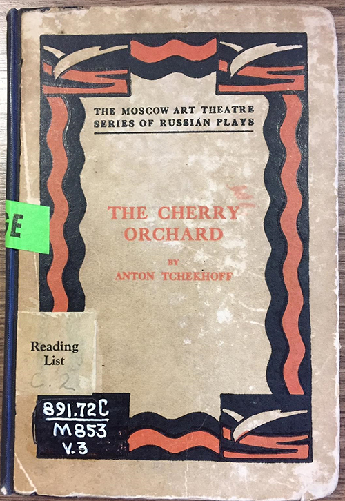 cherry-orchard-1923-small